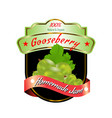 organic gooseberry label design for jam package vector image vector image