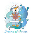 cat sailor with wheel vector image vector image