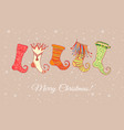 christmas greeting card with ornated christmas vector image vector image