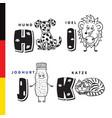 deutsch alphabet dog hedgehog yogurt cat vector image vector image