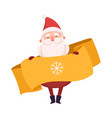funny smiling santa claus cute christmas and new vector image vector image