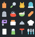 Kitchen Flat Icons vector image