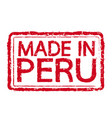 made in peru stamp text vector image vector image