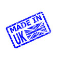 made in united kingdom rubber stamp vector image vector image