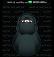 matryoshka muslim girl vector image vector image