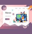 news website landing page design template vector image vector image