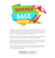 summer sale label sunbed chaise lounge umbrella vector image