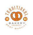 traditional bakery product best quality logo vector image vector image