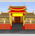 cartoon of beautiful views of the temple building vector image