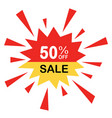 hot price icon sale label on white vector image vector image
