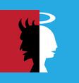 two-faced manhypocrite deceitful person vector image vector image