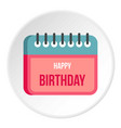 calendar happy birthday icon circle vector image vector image