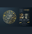 invitation for new year party golden vector image