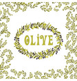 olive oil label green element vector image vector image