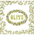 olive oil label green element vector image