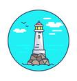 beacon and rocks circle icon vector image