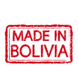 made in bolivia stamp text vector image vector image