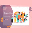 promotion website landing page design vector image