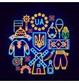 ukraine europe neon concept vector image
