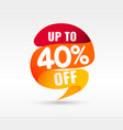 40 off discount sticker vector image