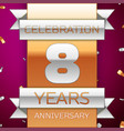 eight years anniversary celebration design vector image vector image