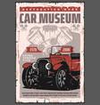 retro car with vintage vehicle engine pistones vector image vector image