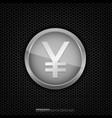 silver yen coin vector image vector image