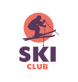 ski club logo template with skier silhouette vector image