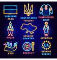 ukraine label set vector image vector image