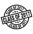 class of 2017 round grunge black stamp vector image vector image