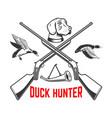 emblem template duck hunting club emblem vector image vector image