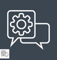 speech bubble with gear vector image