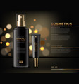 black cosmetics bottles realistic product vector image