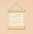 December2014 calendar on wood wall vector image vector image