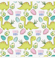 diplodocus with dino eggs and leaves background vector image
