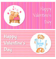 happy valentines day poster two bears i love you vector image