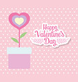 happy valentines day potted flower shaped heart vector image