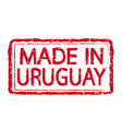 made in uruguay stamp text vector image vector image