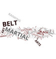 martial art belt ranks where did they come from vector image vector image