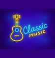 neon icon of acoustic guitar vector image vector image
