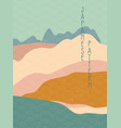 simple stylized minimalist japanese landscape vector image vector image