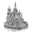 church of the resurrection of christ petrograd vector image