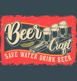 color with beer and lettering vector image