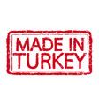 made in turkey stamp text vector image vector image