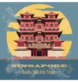 Singapore landmarks Retro styled image vector image vector image