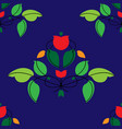 floral seamless pattern for graphic design vector image