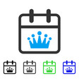 king day flat icon vector image vector image