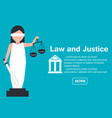 lady justice or iustitia in flat stile vector image