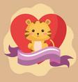 cute tiger with earth kawaii birthday card vector image