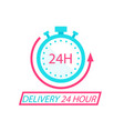 delivery 24 hour stopwatch background image vector image vector image